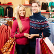 Shoppers with paperbags — Stock Photo #21189881