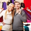 Happy shopaholics — Stock Photo #21189823
