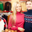 Smart shoppers — Stock Photo #21189913