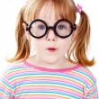 Charming geek — Stock Photo #24195791