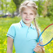 Stock Photo: Youthful tennis player