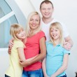 Perfect family — Stock Photo