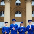 Stock Photo: Students with diplomas