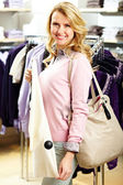 Shopper with cardigan — Stock Photo
