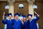 Graduation excitement — Stock Photo