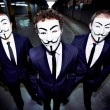 Masked guys — Stock Photo #29873321