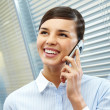 Stock Photo: Business call