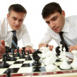 Strategic thinking — Stock Photo