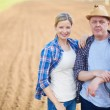 Stock Photo: Successful farmers