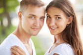 Young lovers — Stock Photo