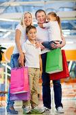 Těší, nakupování — Stock fotografie