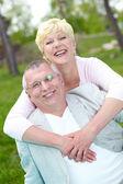 Joyful couple — Stock Photo