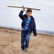 Boy with toy — Stock Photo