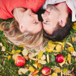 Autumn romance — Stockfoto