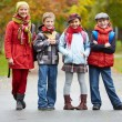 Group of schoolkids — Stock Photo #35270299