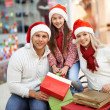 Christmas shopping — Stock Photo #35271001