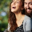 Joyful couple outdoors — Stock Photo
