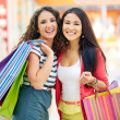 Consumers in the mall — Stock Photo