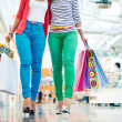 Stock Photo: Shoppers in casual