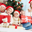 Kids with presents — Stock Photo