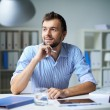 Pensive businessman — Stock Photo #36818041
