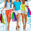 Shopping walk — Foto Stock