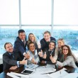 Foto Stock: Success in business