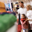 Family in mall — Stock Photo #38916917