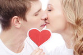 Young amorous couple — Stock Photo