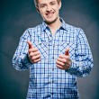 Guy showing thumbs up — Stock Photo