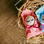 Easter newborns — Stock Photo