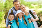 Family of travelers — Stock Photo