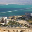 Panorama - resort on dead sea - Stok fotoraf