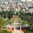 Bahai garden in Haifa — Stock Photo