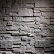 Lighting wall brick — Stock Photo #24153871