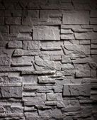 Lighting wall brick — Stock Photo