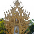 Stock Photo: Wat Rong Khun