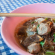 Stock Photo: Beef noodle soup