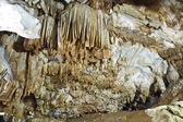Stalactite cave — Stock Photo