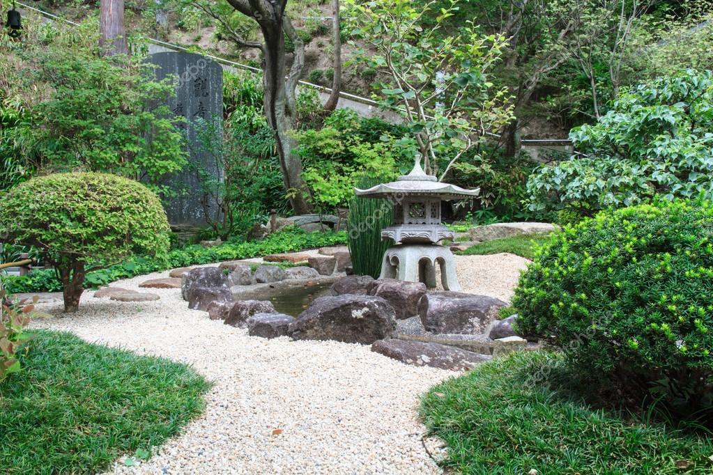 Jard n de estilo japon s foto de stock suksao 41653761 for Jardin estilo japones
