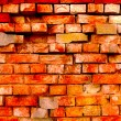 Stock Photo: The old damaged brick wall