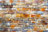 Multicolored stone wall — Stock Photo