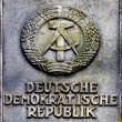 Stock Photo: Emblem of GermDemocratic Republic