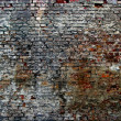 Stockfoto: Old dilapidated brick wall