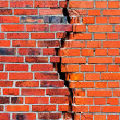 Brick wall with a crack — Stock Photo #18704821