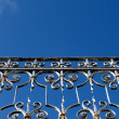 Handrail against the blue sky — Foto Stock