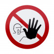 Stock Photo: Sign of no assess