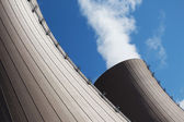 The Cooling towers of nuclear power plant — Stock Photo