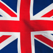 Flag of England in the wind — Stok fotoğraf