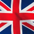 Flag of England in the wind — Foto de Stock